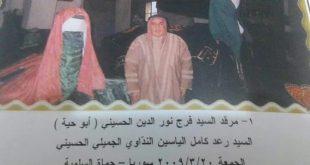 السید رعد کامل النداوی عند مرقد جده السید فرج نور الدین الحسیني (ابو حیة)