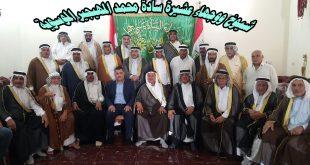 شیوخ و وجهاء عشیرة السادة محمد المهیجیر بني جمیل الموسویة