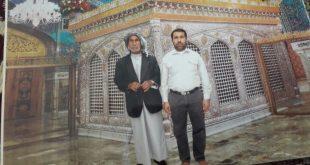المرحوم السید فرج (فری) بن کمبوت بن ازغیّر بن العبید بن السید عبّار الموسوی الجمیلی